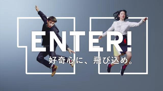 日本マイクロソフト のCM 「ENTER!好奇心に、飛び込め。 モダンPCで、毎日はガラッと変わる。」篇。