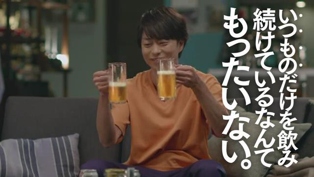 嵐 櫻井翔 が出演する アサヒビール クリアアサヒ のCM 「櫻井さん とりあえず買ってみます」篇。曲「Good Morning to All」