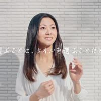倉木麻衣 が出演する クレバリーホーム のCM「幸せの扉」篇