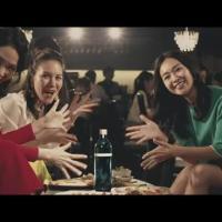 土佐鶴酒造 azure のCM 「azure 女子会」篇