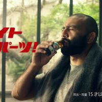 リーチ・マイケル  が出演する 大正製薬 リポビタンD のCM 「日本への熱き想い」篇