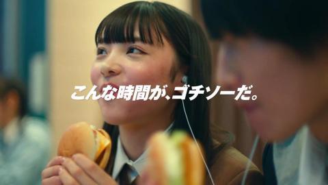 日本マクドナルド – CM など最新の動画をまとめるサイト ~ 動画 ...