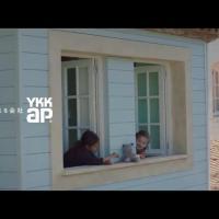 YKK AP のCM 窓と猫の物語 「SISTERS」篇