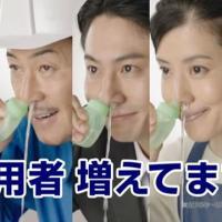 今田耕司 が出演する 小林製薬 ハナノアシャワータイプ のCM 「今田さん実演」篇