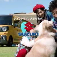 ムロツヨシ が出演する SUZUKI 新型スペーシア ギア のCM 「休みの日 犬たち」篇