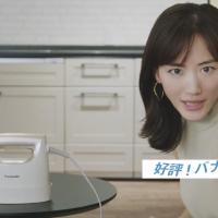 綾瀬はるか が出演する パナソニック 衣類スチーマー のCM「くるくるスチーム」篇