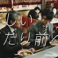 田中圭 らが出演する JR東日本 新幹線eチケット のCM「プレス発表」篇