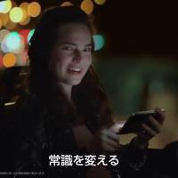 Galaxy 5G のCM 「未来のその先へ」篇