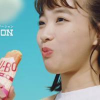 荘司恵美理 坂ノ上茜 が出演する ローソン GU-BO(グーボ)のCM 「外サクッ!中ゴロッ!」篇