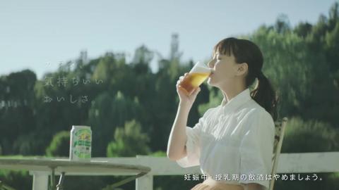 未華子 ビール 部 多