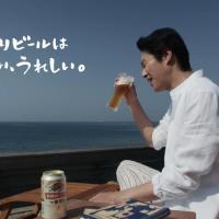 堤真一 が出演する キリンビール キリン一番搾り生ビール のCM 「ビールとふたりきり」篇