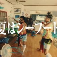 日清食品 カップヌードル のCM「在宅海ダンス」篇