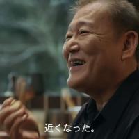 國村隼 江口洋介 らが出演する docomo のCM「聞きやすい、教えやすい」篇