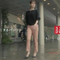深田恭子 が出演する ユニクロ のCM 「明日、何を着ますか?スマートパンツ」篇
