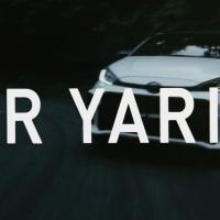 TOYOTA GAZOO Racing のCM 「GR YARIS RALLY DRIVE」篇。