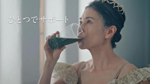 漢方 若葉 山本 cm 大麦 ヤマカン(山本漢方)青汁CMの俳優は誰?白パンツ男性がかっこいいのにおもしろい!