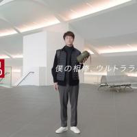 坂口健太郎 が出演する ユニクロ のCM 「ウルトラライトダウン UNIQLO 2020Fall/Winter」篇
