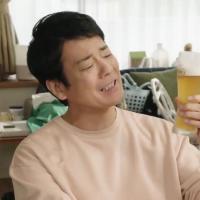 唐沢寿明  が出演する キリンビール キリン一番搾り 糖質ゼロ のCM 「自宅てんぷらとビール」篇。