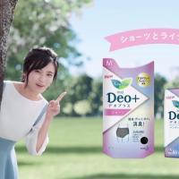 小島瑠璃子 が出演する 花王ロリエ デオプラス のCM「誕生」篇