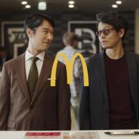 堺雅人 山中崇 が出演する 日本マクドナルド のCM 「変わらない、おいしさ。ダブルチーズバーガー」篇