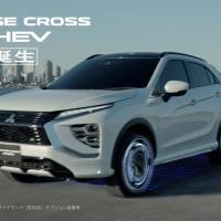 三菱自動車 エクリプス クロスPHEV のCM 「セルフライティング」篇