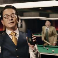 水谷豊 が出演する 大正製薬 リアップX5プラスネオ のCM「ビリヤード」篇