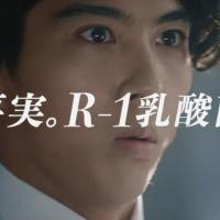 薬師丸ひろ子 賀来賢人 が出演する 明治 R-1 のCM 「パスツール研究所」篇。