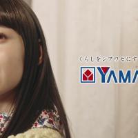 ヤマダ電機 のCM 新生活応援「知らなかった」篇。