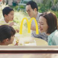 木村佳乃 が出演する 日本マクドナルド チキンマックナゲット15ピース のCM「ママは味方だよ」篇