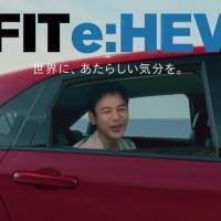 妻夫木聡 が出演する HONDA FIT e:HEV のCM「よくできてんのよ」篇