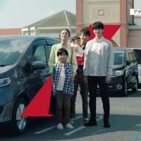 岡田将生 が出演する アクサダイレクト 自動車保険 のCM「子育て応援割引」篇。