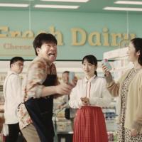 黒木華 佐藤二朗 川栄李奈 が出演する サントリー ほろよい のCM「ほろよい All New!」篇。
