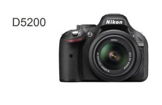 Nikkon D5200 2013CES- 0004