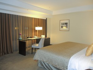 Shangril-La's Far Eastern Plaza Hotel