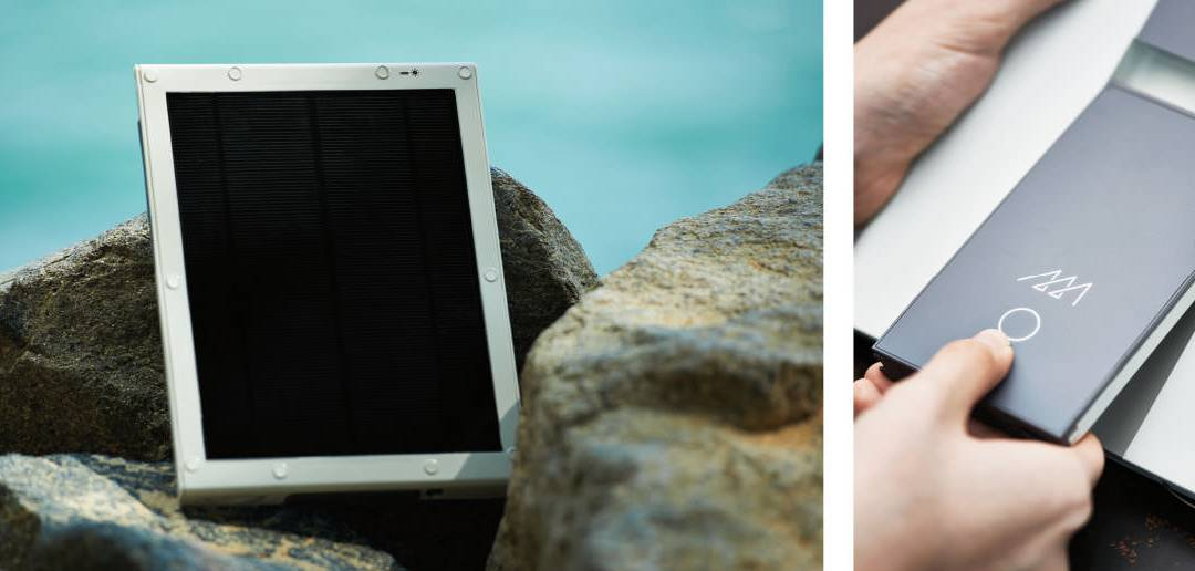mPowerpad 2 charges your devices from the sun