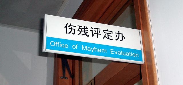 Office of Mayhem Evaluation