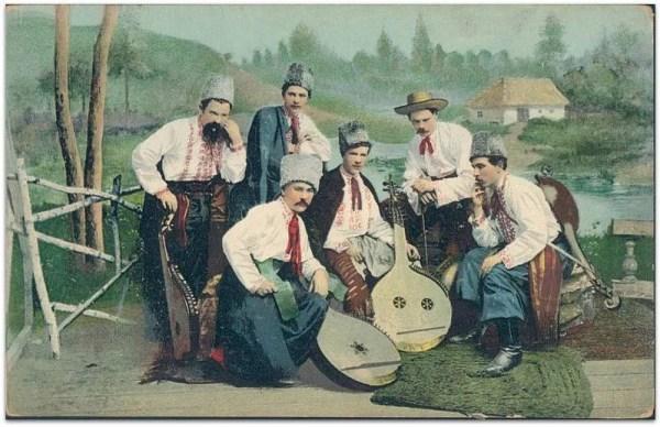 Bandura players