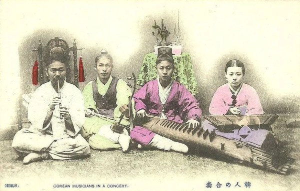 Traditional Korean Music Ensemble