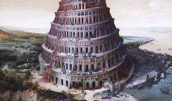 Shooters, the Tower of Babel, and Gun Control