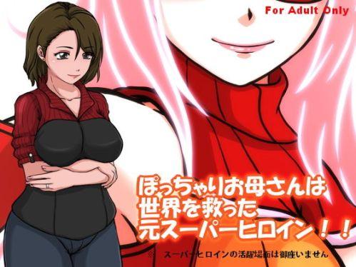 https://www.dmm.co.jp/dc/doujin/-/detail/=/cid=d_203411/
