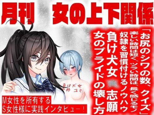 https://www.dmm.co.jp/dc/doujin/-/detail/=/cid=d_207655/