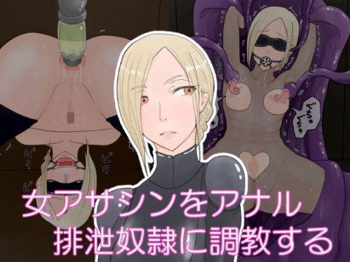 https://www.dmm.co.jp/dc/doujin/-/detail/=/cid=d_208020/