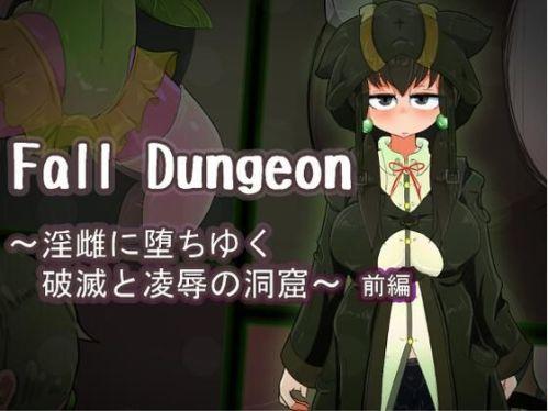 https://www.dmm.co.jp/dc/doujin/-/detail/=/cid=d_208581/