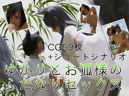 https://www.dmm.co.jp/dc/doujin/-/detail/=/cid=d_211469/