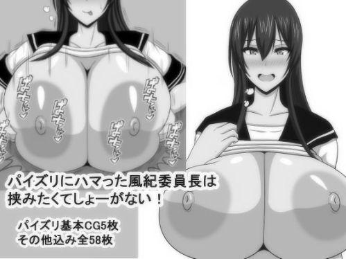 https://www.dmm.co.jp/dc/doujin/-/detail/=/cid=d_213552/