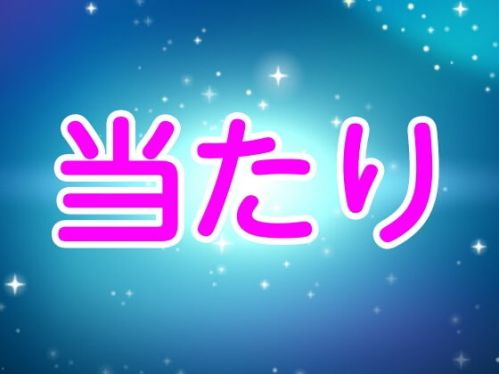https://www.dmm.co.jp/dc/doujin/-/detail/=/cid=d_202488/