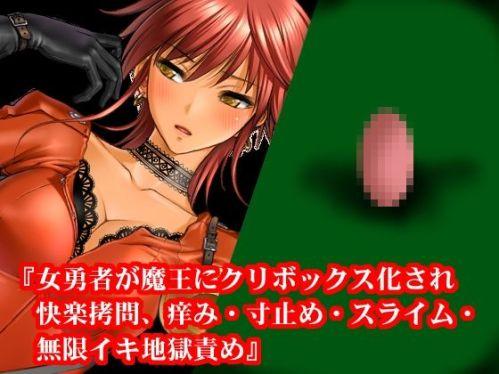 https://www.dmm.co.jp/dc/doujin/-/detail/=/cid=d_208117/