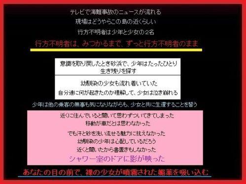 https://www.dmm.co.jp/dc/doujin/-/detail/=/cid=d_209015/
