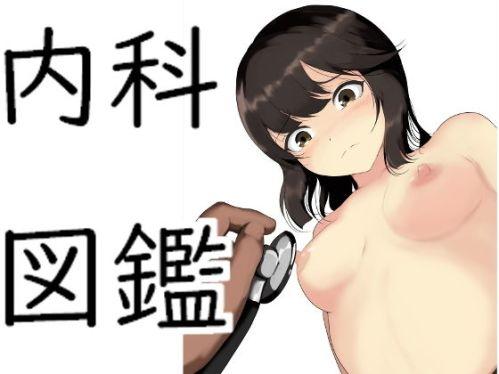 https://www.dmm.co.jp/dc/doujin/-/detail/=/cid=d_211898/