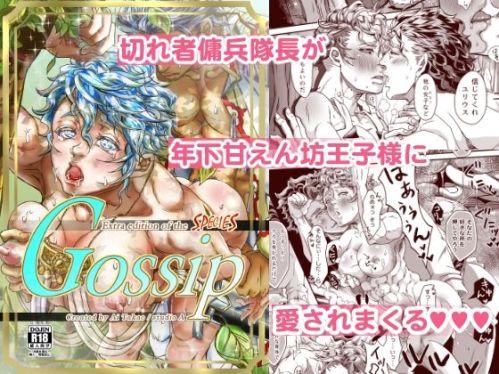 https://www.dmm.co.jp/dc/doujin/-/detail/=/cid=d_212299/